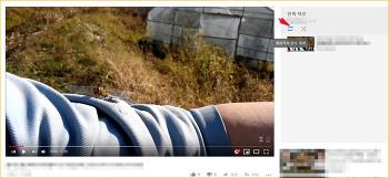 유튜브 동영상 반복 재생하는 방법