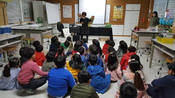 제천중앙초 작가와의 만남 독서교육 행사