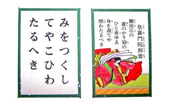 [일본 애니메이션]명탐정 코난 진홍의 연가(名探偵コナン から紅の恋歌)