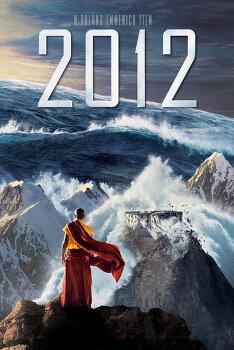 쥐불놀이와 영화 2012 지축이동