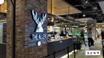 <대구현백카페> 커피 보다 밀크티가 땡길 날이면 '더앨리(THE ALLEY)'
