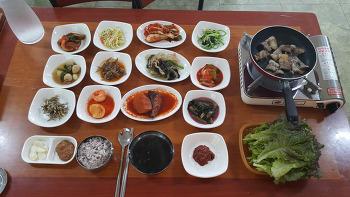 전남 보성 신장개업 기사식당 보성맛집 귀산식당 삼겹살이 나오는 백반정식 최고