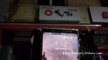 포방터시장 방문기 2탄! 돈카2014 리얼 후기!!
