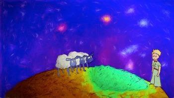 '어린왕자와 함께하는 지구별 여행'