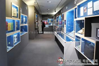 [대한민국역사박물관 기증특별전]근현대사의 역사를 담은 아름다운 공유