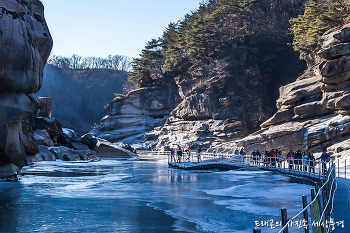 병풍처럼 이어진 기암절벽, 철원 한탄강 얼음트레킹 B코스( 승일교 -고석정 -순담계곡)