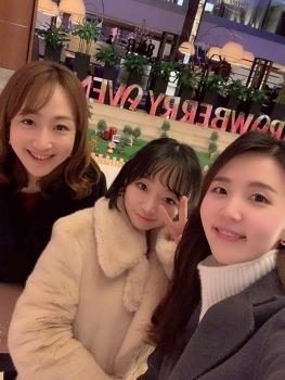2019년 1월 신년회, 와인바, 코엑스 인터컨티넨탈 호텔, 원더아워