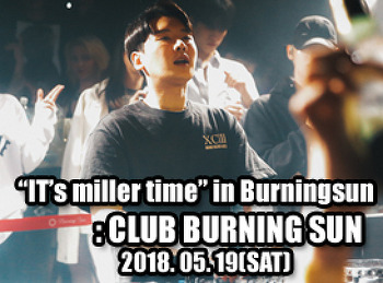 "2018. 05. 19 (SAT) ""It's miller time"" in Burningsun @ BURNING SUN"