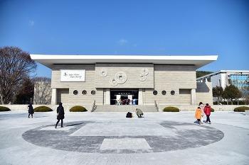 새롭게 조성된 화폐박물관 광장