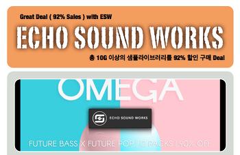 Echo Sound Works 의 OMEGA Pack 92% 폭탄할인 이벤트 ( 2018년 9월 6일까지 )