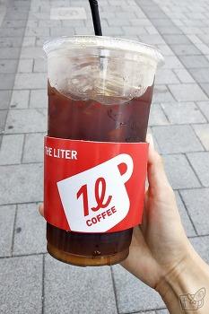 숙대입구역 카페 더리터 커피