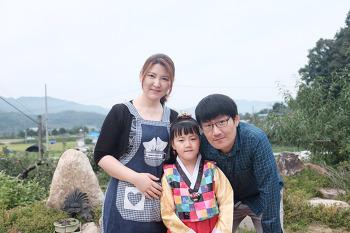 [시은공주] 가족사진