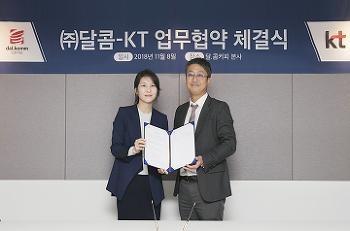 KT-달콤, 인공지능 로봇카페 '비트' 공동 개발