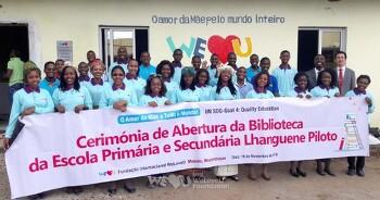 모잠비크 학교도서관 건립 및 도서 지원!!-국제위러브유운동본부(장길자회장)