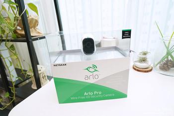 무선의 매력! 넷기어 알로 프로 홈CCTV 보안 IP카메라 사용해보니.. - NETGEAR arlo pro VMS4130