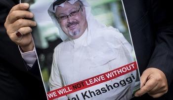 사우디 왕실의 대표적인 불법행위들