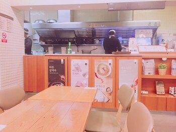 점심은 가볍게 김밥먹고 왔습니다