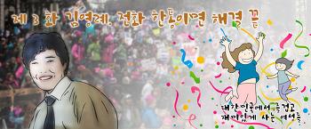 제3화. '여성의식 없다' 지적받은 김영례의 선택