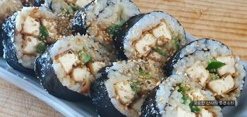 수미네 반찬, 김수미도 극찬한 이상민의 두부김밥