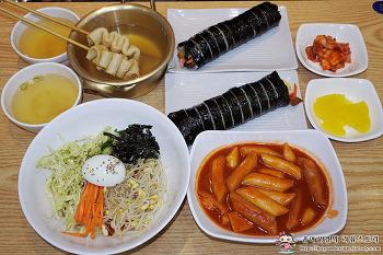 [미사강변도시 맛집]김밥 맛있는 분식집 오영심 떡볶이