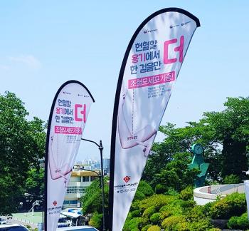 혈액암 환우분들의 치료방법중 하나인 한국조혈모세포은행협회에서 지원하는 조혈모세포 이식 환자 치료비 지원사업 알아보기
