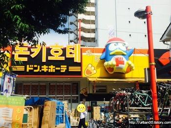 [일본여행] 도쿄 돈키호테(ドンキホーテ) 잡화점 쇼핑 위치