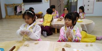 내토초병설유 '바람떡 만들기' 전통문화 체험