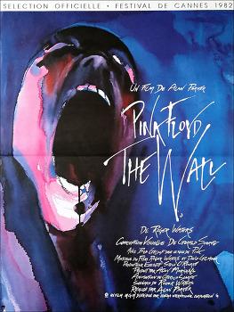 [357] 핑크 플로이드 (Pink Floyd) 12집