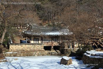 [대전여행] 우암 송시열의 숨결을 느낄 수 있는 '우암사적공원'