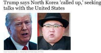 김정은이 트럼프에게 대화하자고 전화한 것을 어떻게 볼 것인가?