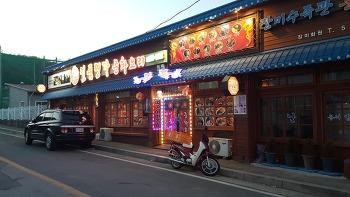 전남 보성 중국집 일품명가 중화요리