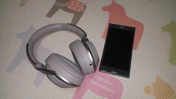 득템이야기 - 소니 엑스페리아XZ프리미엄+ WH-1000xm2