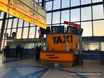 [블라디보스톡] 여행시작! 공항에서 유심 구입+ 택시 이용하기 (가격/이용법)