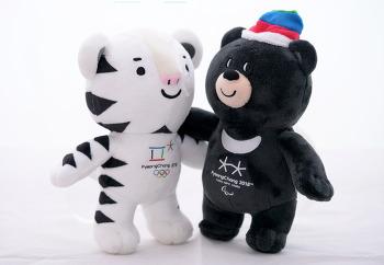 평창동계올림픽 마스코트 수호랑, 반다비 인형
