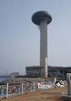 시화 달전망대와 시화호 조력발전소 대부도 가볼만한곳