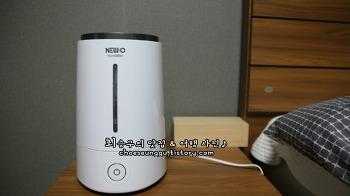 뉴오 대용량 초음파 가습기 추천