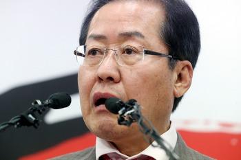 자유한국당과 홍준표 대표, 남북정상회담 폄하에 국민이 외면하기 시작했다