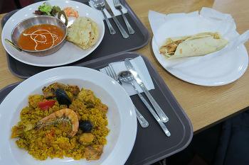 평창 세계음식문화관, 14개국의 맛자랑
