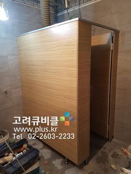 우드 지브라 라미네이트 큐비클 화장실칸막이_서울 강서구