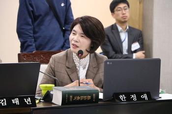 [정책위 수석부의장] 제108차 정책조정회의 모두발언