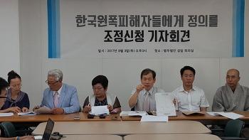 핵폭탄투하 책임추궁 '법적투쟁' 시작