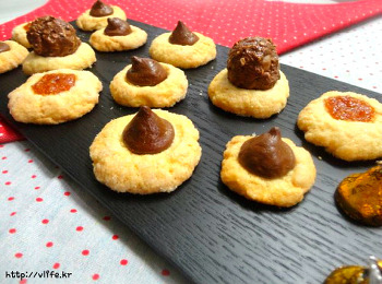 키세스 초콜릿 쿠키, 색다른 발렌타인데이 초콜릿