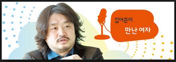 [김어준의 뉴스공장]김어준, 김부선 스캔들 관련 필요하면 발언 하겠다.