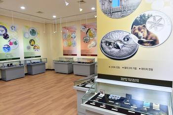 화폐박물관, '세계의 희귀 화폐 특별전'개최