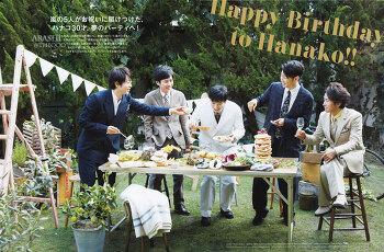 번역┃Hanako No.1153|아라시(嵐) - Happy Birthday to Hanako!!