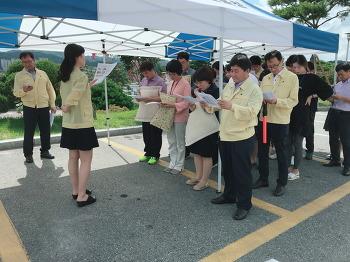 제천교육지원청 제408회 민방위의 날 지진대피훈련