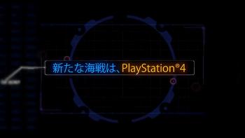 벽람항로(Azur Lane) PS4 / 애니화 [영상]