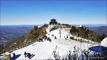 100대명산 덕유산 쉬운코스 겨울 등산후기