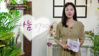 [EBS 나눔 0700]성현이의 수술일기, 힘을 내요 춘희 할머니