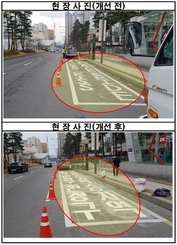 """[공문/답변]수원 광교중앙역 신분당선 1번 출구 앞 """"Kiss & Ride"""" 바닥 표시를 우리말로 바꿔주세요."""